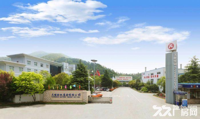 天能集团工业园区对外开发租售-图(1)
