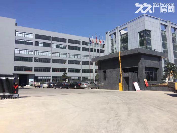 巨溪工业区一楼2300平方,层高7米-图(1)