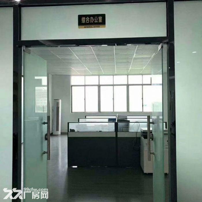 宝安松岗罗田广田路边楼上2400平精装厂房出租。-图(2)