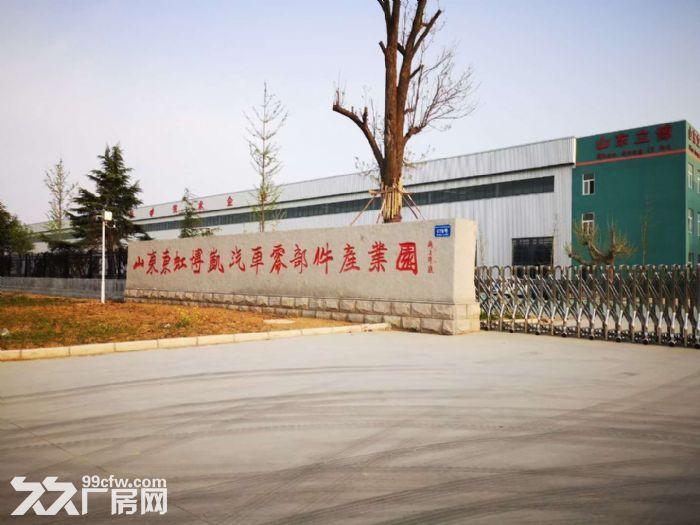 全新钢结构现房厂房对外出租环评安评等一切手续包办配套齐全环境优美-图(1)