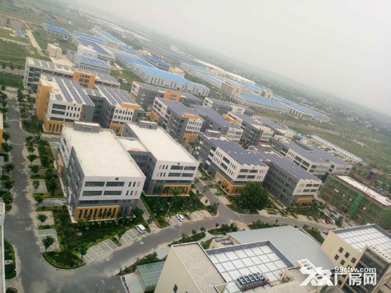 西安渭北双创科技园 图2