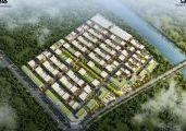联东U谷·德阳高新国际企业港