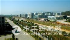 清远市华侨工业园 图1