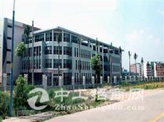 清远市华侨工业园 图2