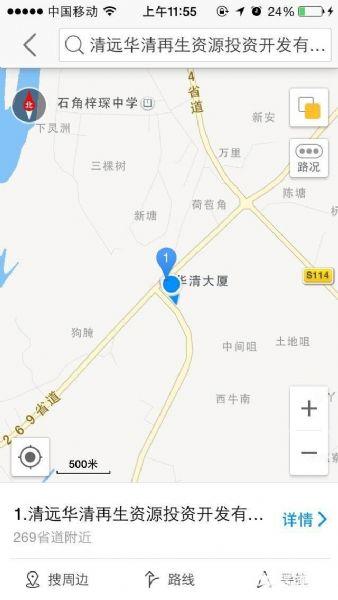 广州(清远)产业转移工业园 图4
