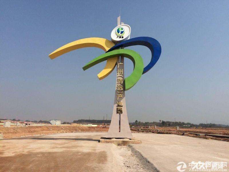 广州(清远)产业转移工业园 图5