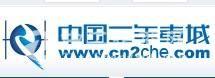 中国二手车城加盟 图5