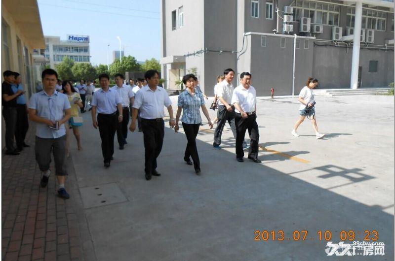 湖北省襄阳市汉北工业园 图1