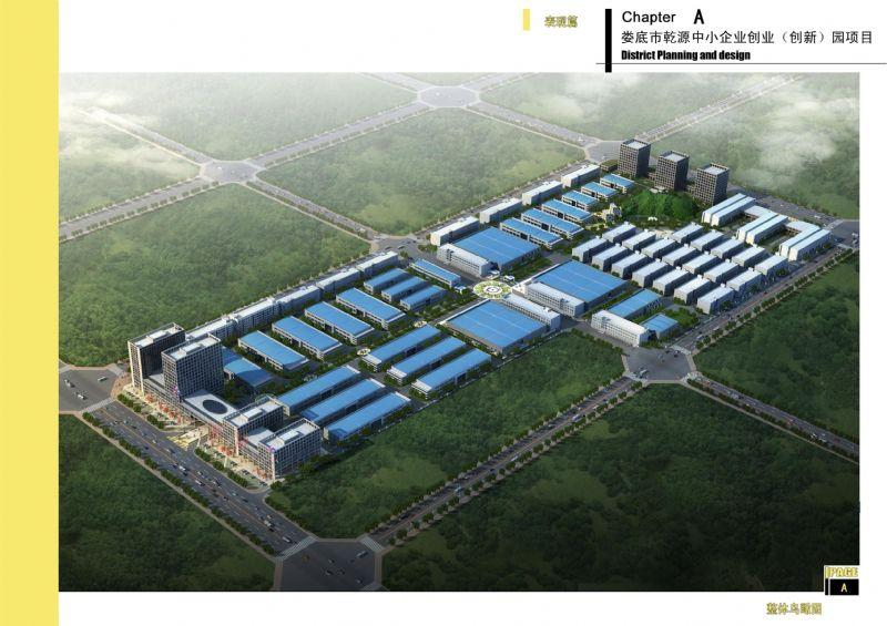 乾源国际企业中心 图6