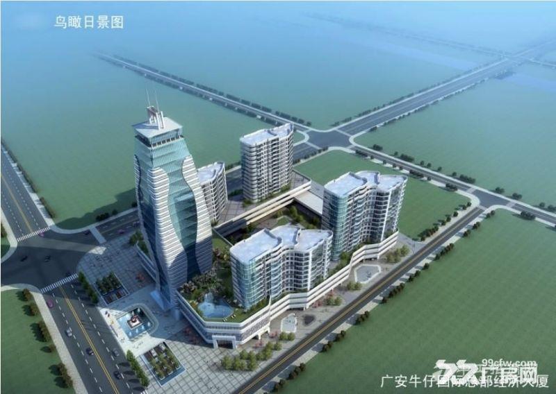 广安西部牛仔产业园区 图3