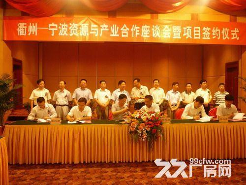 衢州经济开发区 图1