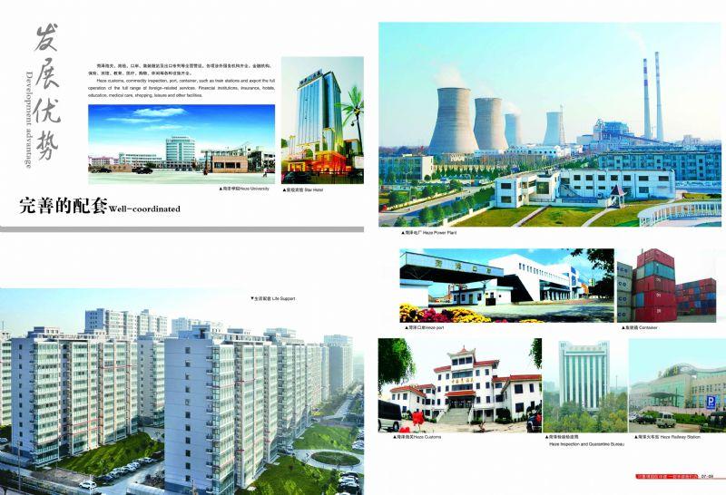 山东菏泽高新技术产业开发区 图9