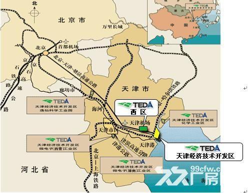 天津经济开发区