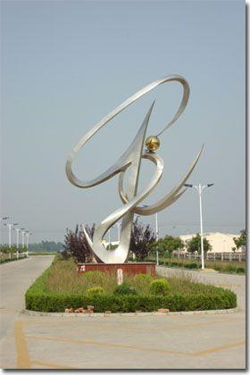 安徽固镇经济开发区 图1