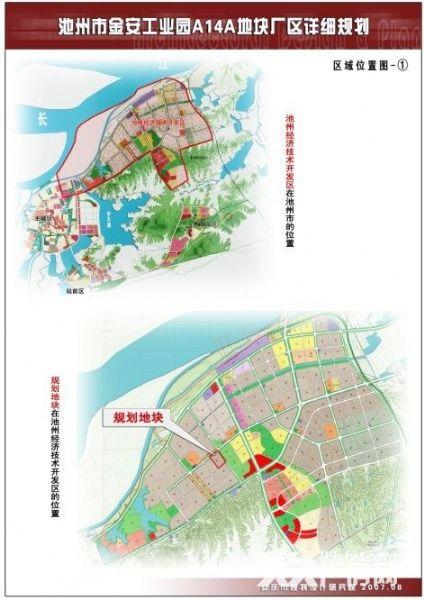 安徽池州金安生态工业园 图1