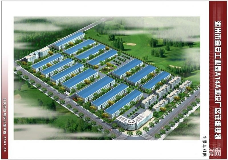 安徽池州金安生态工业园 图3