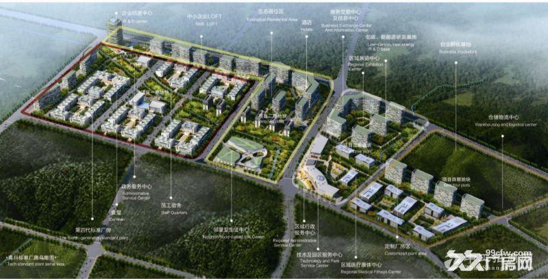 贵阳高新区沙文生态科技产业园 图4