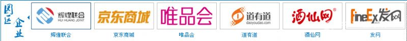 天津京津电子商务产业园 图2
