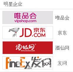 天津京津电子商务产业园 图3