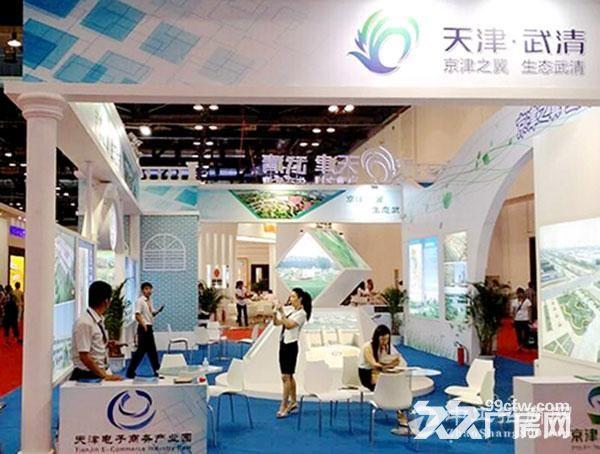 天津京津电子商务产业园 图4